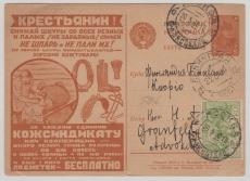 UDSSR, 1930, 5 Kopeken GS- Karte mit Werbezudruck + Zusatzfrankatur nach Finnland