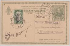 Bulgarien, 1913, schöne Ganzsache mit Zusatzfrankatur in die Schweiz