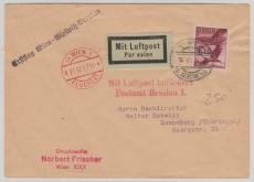 Österreich, 1927, Lupo- Erstflugbrief von Wien nach Sonneberg, mit 15 gr. Lupo EF