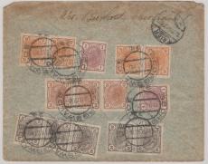 Österreich, 1907, nette und bunte MiF rückseitig auf E.- Brief von Georgswalde nach Trier