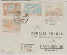 Griechenland, 1933, E.-Brief  MiF mit Halbamtlichem Flugpostsatz (1921) nach Hamburg