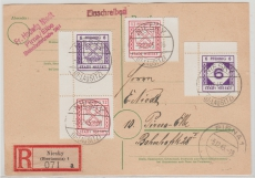 Niesky SZD 6 I u.a. auf E.- Karte, Marken rs. tiefstgepr. Kunz BPP