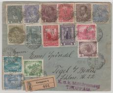 Österreich, 1915, bunter- E. Brief von Hennersdorf in Österr. Schlesien nach Tegel bei Berlin, mit Zensur