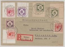 Görlitz Nr. 10- 12 + 13 (2x) + 16 zus. auf E.- Brief nach Pulsnitz