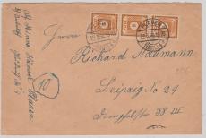 59 (3x) als reine MeF auf Fernbrief von Plauen nach Dresden