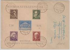 Block 3 B, als EF auf Fernbrief von Weimar nach Chemnitz