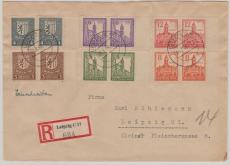 158-61x (je 2x), in ausgabengleicher MiF auf E.- Ortsbrief innerhalb Leipzigs, tiefstgepr. Dr. Jasch BPP