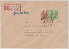 37 Schwerin, 84 + 24 Pfg. Arbeiter mit Überdruck als MiF auf E.- Brief nach Wismar, geprüft J. v. Heintze