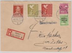 14 Ebersbach 2, 177II u.a. als MiF auf E.- Fernbrief
