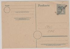 3 Berlin Treptow, 12 Pfg. GS ungelaufen
