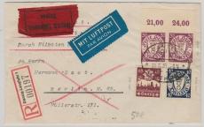 247 (2x vom OR) 267+ 295, als MiF auf Expres- Lupo- Einschreiben - Fernbrief von Danzig nach Berlin