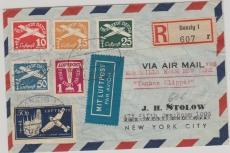 251- 255, + 271 als  MiF, auf Satzbrief per Auslands- Einschreiben per Luftpost nach USA