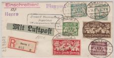 133, 136, 137, 153, 154 + 156 als MiF auf Fernbrief- Flugpost- Einschreiben  von Danzig nach Weingarten, via Berlin