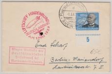 DR 539 EF, auf Brief zur Deutschlandfahrt 1937, mit allen Stempeln, nach Berlin