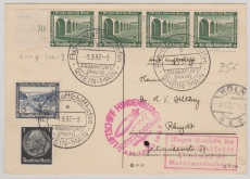 DR 641 u.a. zur Deutschlandfahrt 1937 (mit Zusatzstempel) von FF/M. via Köln nach Rheydt