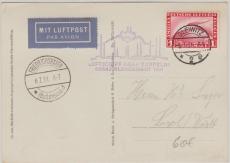 DR 455 als EF auf Postkarte zur Oberschlesienfahrt 1931, von Gleiwitz, via Friedrichshafen, nach Lorch