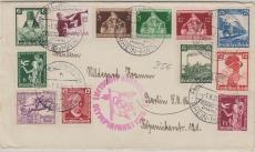DR 618 u.a., als MiF auf Brief zur Olympiafahrt, von FF/M., via Berlin (mit Transitstempel), nach Braunschweig