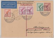 DR 15 Pfg. Lupo- GS+ Zusatzfrankatur aus 378- 381 in MiF, von Stuttgart via Zeppelin nach Berlin, von da nach Stuttgart