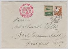 DR 607 u.a. als MiF auf Brief von Leizig zur Messefahrt 1936, nach Bad Cannstadt