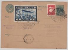 UDSSR, GS + div. Marken auf Zeppelinkarte von Moskau nach Friedrichshafen (1930)