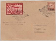 UDSSR, div. Marken auf Zeppelinbrief von Moskau nach Friedrichshafen (1930)