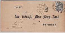Nr. 5 als EF auf Fernbrief von Crefeld nach Dortmund, mit Hufeisenstempel Crefeld