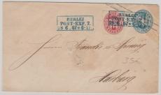 2 Sgr.- GS- Umschlag, + Nr.: 16 in MiF / als Zusatzfrankatur, als Fernbrief von Berlin (Blau!) nach Harburg