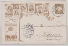 3 Pfg.- Jubiläums- Privat- GS, zum 100 Jährigen bestehen des Königshauses von Bayern, von Augsburg nach Feldkirch