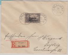 Nr.: 150, als EF auf Einschreiben- Fernbrief von Erlangen nach Leipzig, rs mit Ankunftsstempel