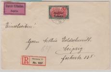Nr.: 151, als EF auf Eilboten-Einschreiben- Fernbrief von Nürnberg nach Leipzig, rs. ohne Ankunftsstempel
