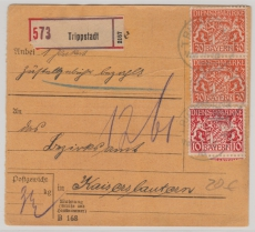 Nrn: D 22 (2x) + D 26 als MiF auf Dienst- Paketkarte von Trippstadt nach Kaiserslautern