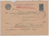 Brief Durch Deutsche Dienstpost Ostland, von Schaulen, 24.10.43, nach Flensburg, auf UDSSR- GS als Formular