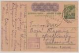 Dt. Bes. Jugoslavien, Serbien, 1,5 Dinar Überdruck- GS P3, gelaufen mit Zensur