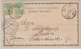 Dänisch- Westindien, Postkarte mit MEF v. St. Thomas nach Berlin