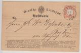 3, EF auf Orts- Postkarte von Spandau nach Berlin, mit Befund Sommer BPP