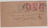 Nr.: 33 (3x) auf Auslandsbrief von Berlin nach Paris