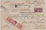 Nrn.: 33 (3x, dabei 1x ZW) als MeF auf NN- Brief von Karlsruhe nach Wiesloch