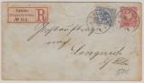 10 Pfg. GS- Umschlag + Nr.: 48 als Zusatzfrankatur, als Einschreiben- Fernbrief von Opladen nach Lengerich, geprüft BPP