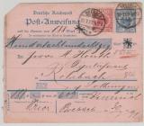 20 Pfg. Postanweisung + Nr.: 47 als Zusatzfrankatur von Brebach nach Rohrbach