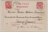 10 Pfg. (Krone- Adler) Kartenbrief- GS + Nr.: 56 als Zusatzfrankatur, Gelaufen von Johnsdorf nach Paris und dann nach Zittau