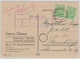 958 (2x) als MeF, als Zehnfach- West- Frankatur, auf Postkarte von Recklinghausen nach Hamburg