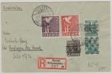 961 u.a. als Zehnfachfrankatur (West) auf Einschreiben- Fernbrief von Kassel nach Guxhagen, geprüft Schlegel BPP