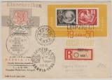 Bl. 7 als EF auf Einschreiben- Ortsbrief innerhalb Leipzig´s, mit 4 versch. Ausstellungsstempeln