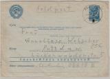 Dt. Feldpost, auf UDSSR- 30 Kopeken- GS- Umschlag als Formblatt, nach Potsdam, vom 22.8.41