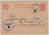 Dt. Feldpost, auf UDSSR- 20 Kopeken- GS- Postkarte als Formblatt, nach Berlin, vom 11.8.42