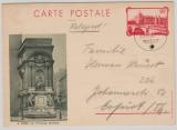 Dt. Feldpost, auf Französischer 90 Cent- GS, als Formblatt, nach Erfurt, vom 1.7.1940