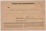 Dt.- Französischer Krieg, 1870, Feldpost- Correspondenzkarte, Front- Heimat