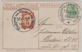 Nr.: 85+ Flugpostmarke I, 1912, als EF auf Luftpostkarte (Luftpost am Rhein) von Mainz nach Berlin, + entsprechende Stempel