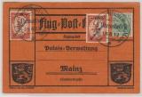 Nr.: 85, + Flugpostmarke IV (2x), 1912, als EF auf Luftpostkarte von Darmstadt nach Mainz, + entsprechende Stempel