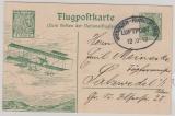 5 Pfg. Germania + 1 Mk. Spende, 1912, Flugpost- GS, gelaufen von Wiesbaden nach FF/M, dann nach Salzwedel! Sehr selten!!!